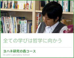 c_jh_menu_3
