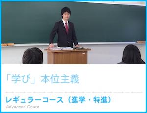 c_jh_menu_0