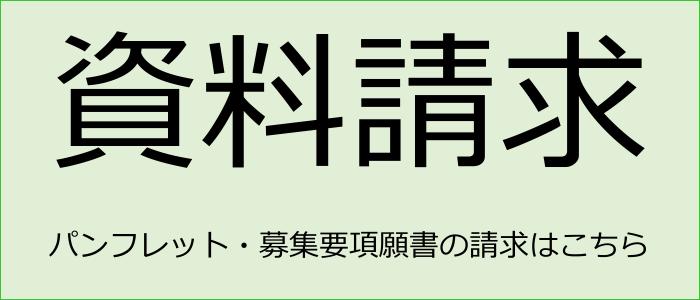 shiryo